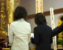 2010年秋彼岸動物慰霊法要04